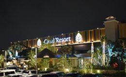 【中川区】名古屋最大級のリラクゼーションスポット「キャナル・リゾート」 - main event1510 1 260x160