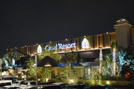 【中川区】名古屋最大級のリラクゼーションスポット「キャナル・リゾート」