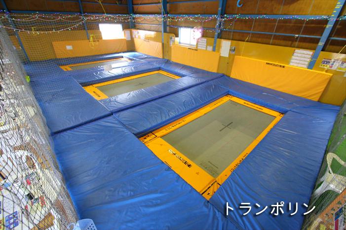 寒い季節におすすめ!室内スポーツの本格トランポリンを体験しよう - trampoline