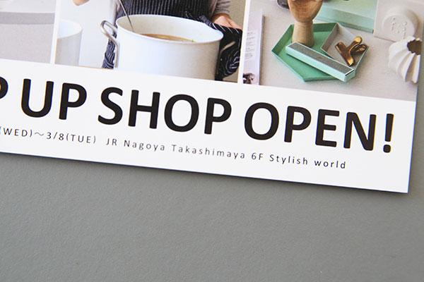 春アイテムを先取り!北欧雑貨「KOZLIFE」が名古屋高島屋に期間限定オープン - 04294ebe890c4e6842f38d49fb564e69cd4c468f.72.1.12.2