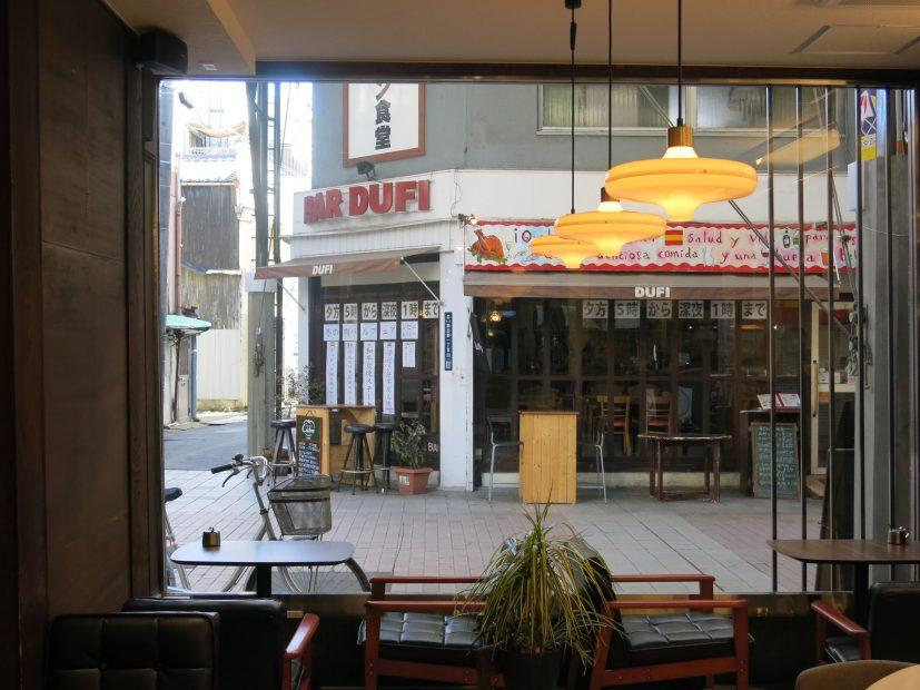 円頓寺から人と文化の繋がりを――「喫茶、食堂、民宿。西アサヒ」田尾大介さん - 6e25c192b2bfbeda506d5bd049527f37 827x620