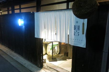 築150年の米蔵で美酒に心解かれる。四間道・「SAKE BAR 圓谷」