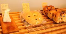小麦本来のおいしさを大切に、千種区・自由ヶ丘の「Kamiya Bakery(カミヤベーカリー)」 - IMG 4080 2 210x110
