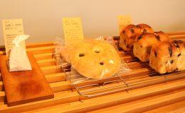 小麦本来のおいしさを大切に、千種区・自由ヶ丘の「Kamiya Bakery(カミヤベーカリー)」 - IMG 4080 2 260x160