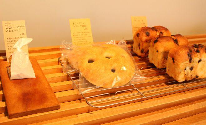 小麦本来のおいしさを大切に、千種区・自由ヶ丘の「Kamiya Bakery(カミヤベーカリー)」 - IMG 4080 2 660x400