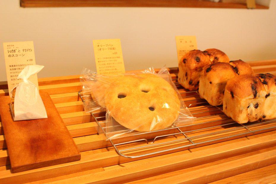 小麦本来のおいしさを大切に、千種区・自由ヶ丘の「Kamiya Bakery(カミヤベーカリー)」 - IMG 4080 930x620