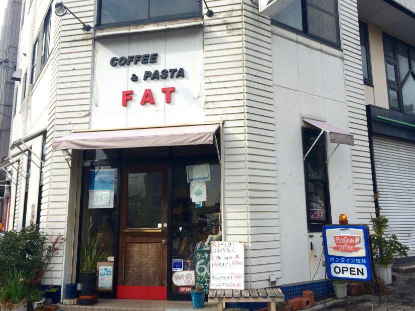 元祖名古屋めし?!懐かしの「とんスパ」を復活させた名古屋港の喫茶店「FAT」 - IMG 7282 827x620