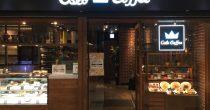 スタイリッシュモダンな北欧の魅力。「Oslo Coffee」栄セントラルパーク - image 9 210x110