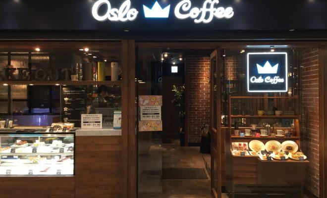 スタイリッシュモダンな北欧の魅力。「Oslo Coffee」栄セントラルパーク - image 9 660x400