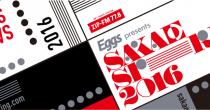 先行予約27日まで!「SAKAE SP-RING 2016」6月4日・5日開催 - 795316b92fc766b0181f6fef074f03fa 210x110