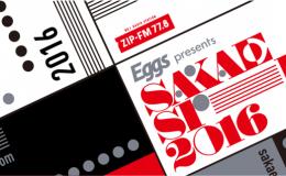 先行予約27日まで!「SAKAE SP-RING 2016」6月4日・5日開催 - 795316b92fc766b0181f6fef074f03fa 260x160