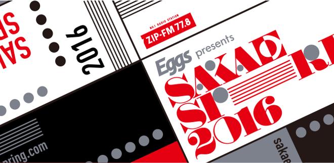 先行予約27日まで!「SAKAE SP-RING 2016」6月4日・5日開催 - 795316b92fc766b0181f6fef074f03fa 660x322