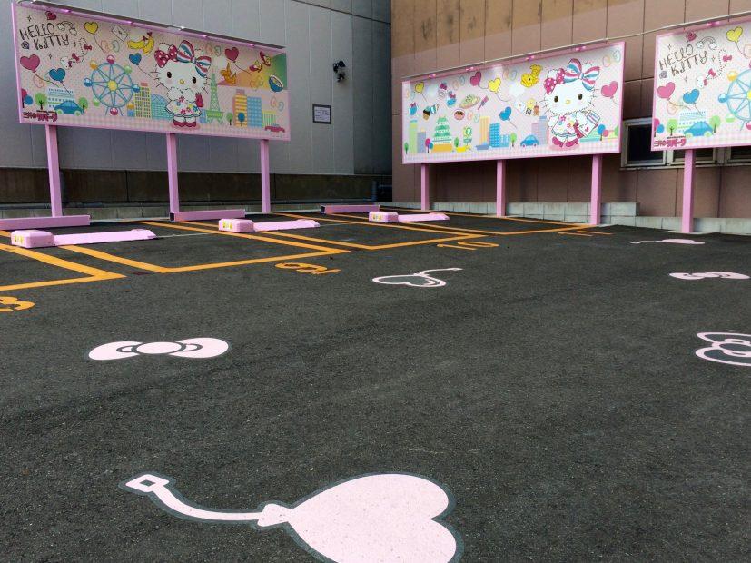 駐車場がピンク一色!ハローキティとコラボの「三井のリパーク」矢場町にオープン! - Evernote Camera Roll 20160301 104413 2 1 827x620