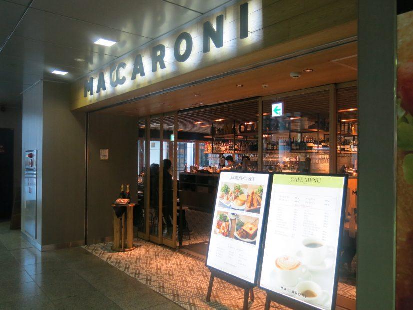待ち合わせにも使える!名駅「MACCARONI」で最高の朝食から素敵な1日を。 - IMG 4396 827x620