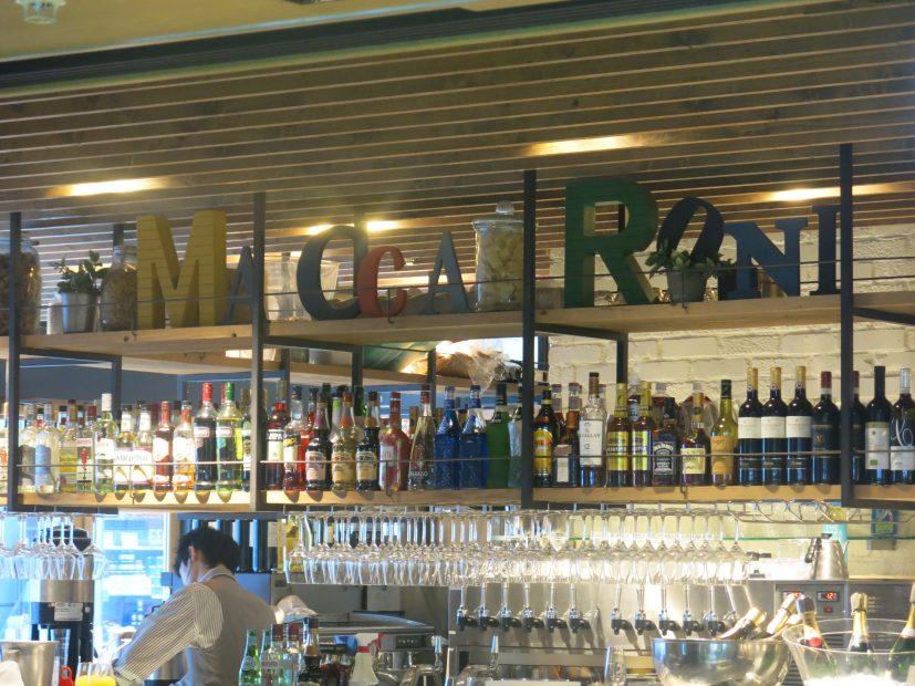 待ち合わせにも使える!名駅「MACCARONI」で最高の朝食から素敵な1日を。 - IMG 4399 827x620
