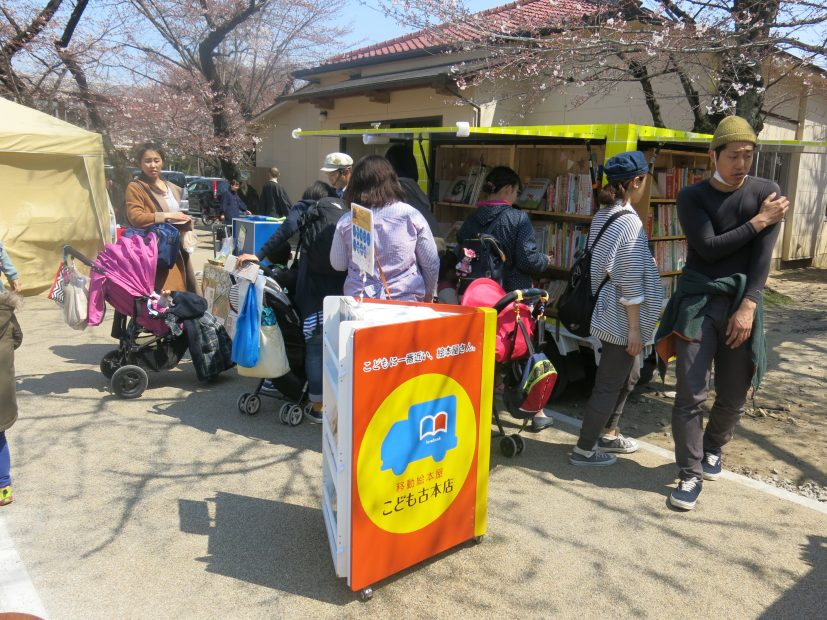 桜とお寺に囲まれてお散歩しよう。3月開催「東別院手づくり朝市」に行ってきました - IMG 4431 1 827x620