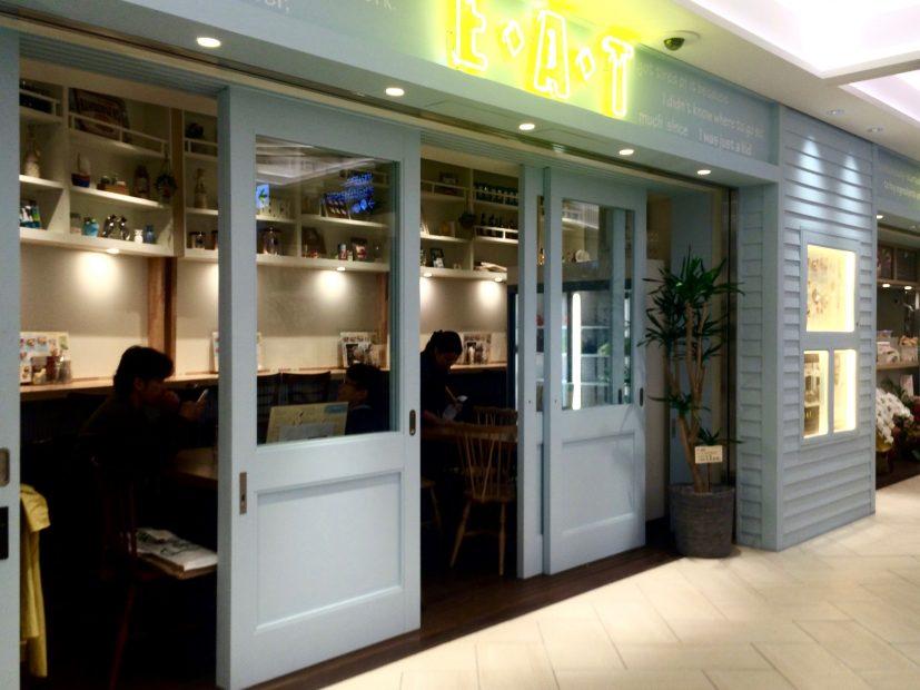 名駅で今注目の「大名古屋ビルヂング」のおすすめレストラン&ショップ - IMG 7574 827x620