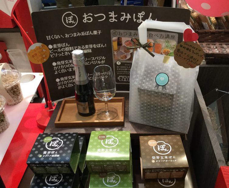 懐かしいのにどこか新しい!ぽん菓子専門店「ぽんかふぇ」 - image 12 753x620
