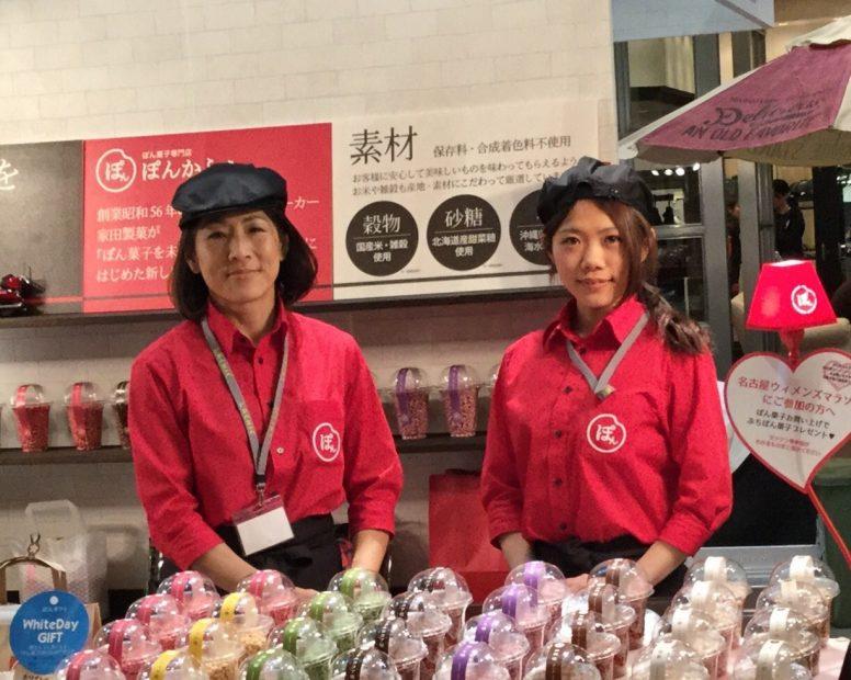 懐かしいのにどこか新しい!ぽん菓子専門店「ぽんかふぇ」 - image 13 776x620