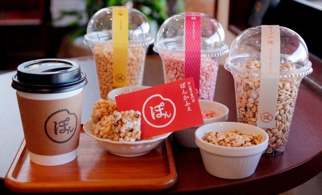 懐かしいのにどこか新しい!ぽん菓子専門店「ぽんかふぇ」 - image 16 660x400