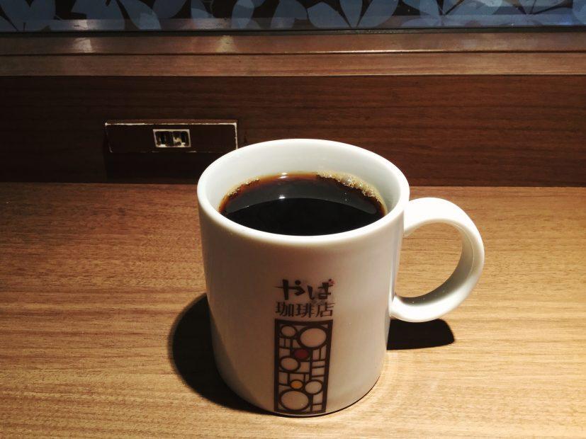 安さ、おいしさ、名古屋らしさを求めるなら「やば珈琲店」がオススメ - image 8 827x620
