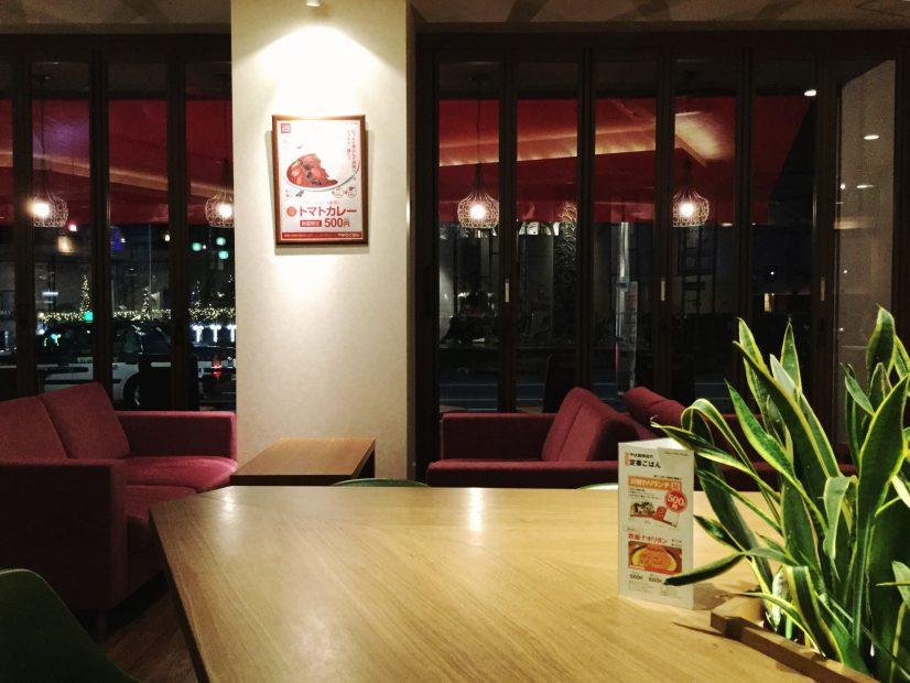 安さ、おいしさ、名古屋らしさを求めるなら「やば珈琲店」がオススメ - image 9 826x620