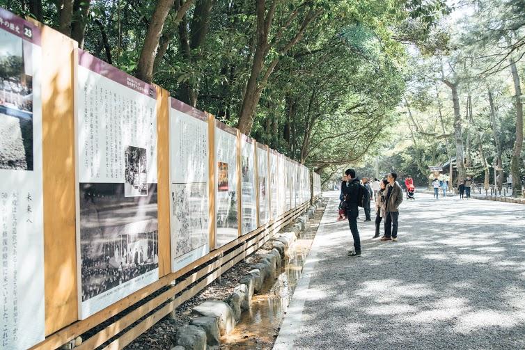 春の訪れを心と身体から感じよう。運気を呼び込むパワースポット、熱田神宮お散歩のススメ - img15