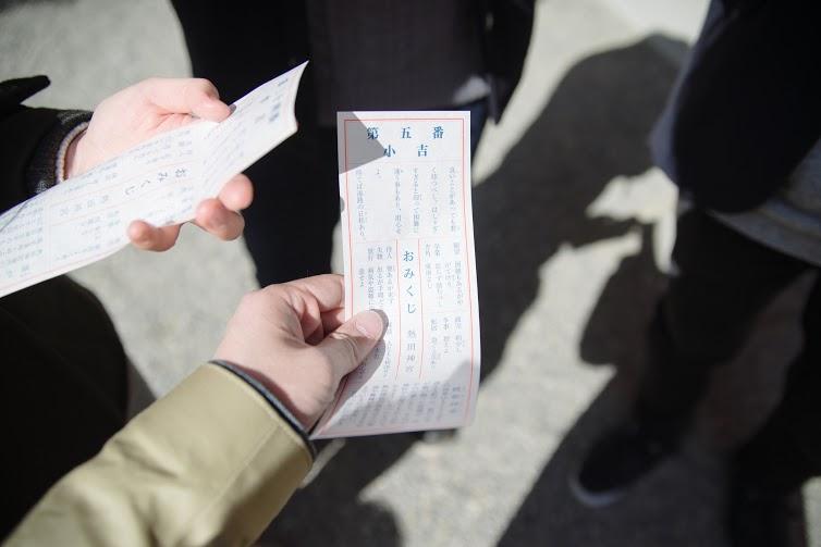 春の訪れを心と身体から感じよう。運気を呼び込むパワースポット、熱田神宮お散歩のススメ - img19