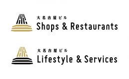 名駅で今注目の「大名古屋ビルヂング」のおすすめレストラン&ショップ - info image 56678922c8614 260x160