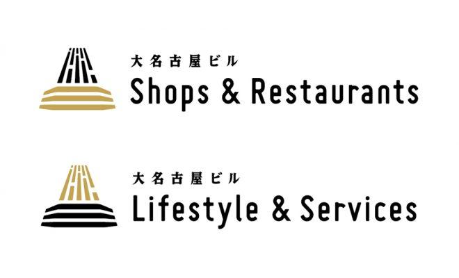 名駅で今注目の「大名古屋ビルヂング」のおすすめレストラン&ショップ - info image 56678922c8614 660x400