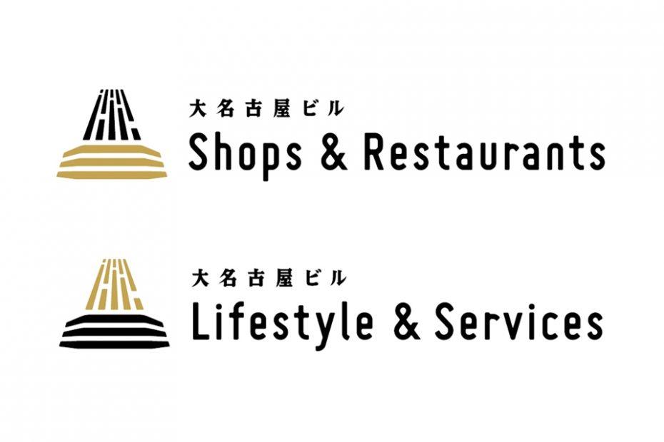 名駅で今注目の「大名古屋ビルヂング」のおすすめレストラン&ショップ