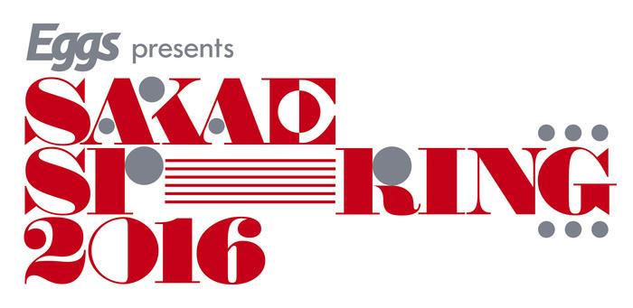 先行予約27日まで!「SAKAE SP-RING 2016」6月4日・5日開催 - saka sp thumb 700xauto 32356