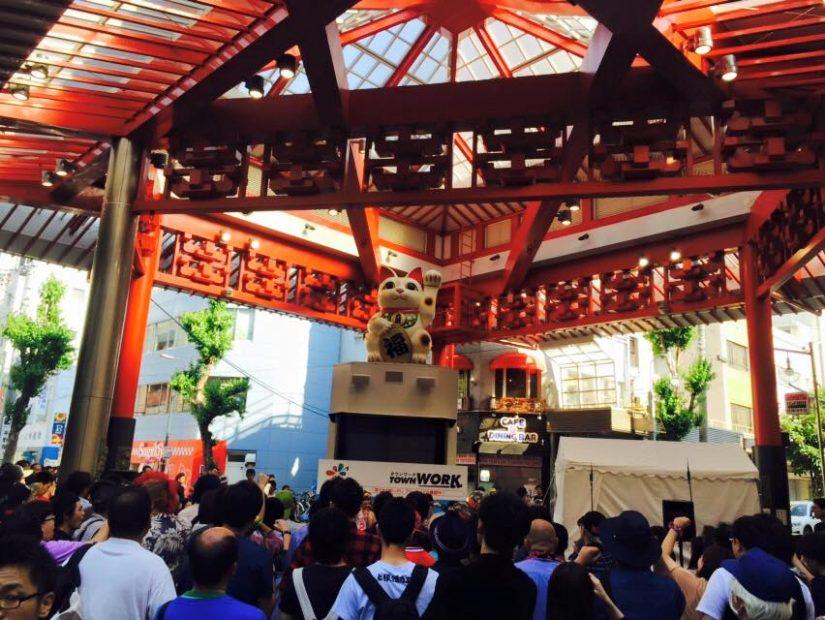 名古屋一体が音楽で賑わう2日間!「栄ミナミ音楽祭'16」5月7日・8日開催 - 11210512 863116493775571 3609444094436040206 n 825x620