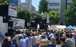 名古屋一体が音楽で賑わう2日間!「栄ミナミ音楽祭'16」5月7日・8日開催 - 11245798 863081217112432 42689622080296319 n 260x160