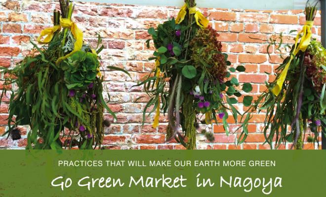 緑溢れるマーケット「Go Green Market」が名古屋ノリタケの森で開催 - 12717959 946353685442719 6651394919713928828 n 660x400