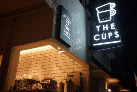 栄ミナミでモーニング・ランチするなら!カフェ「THE CUPS SAKAE」