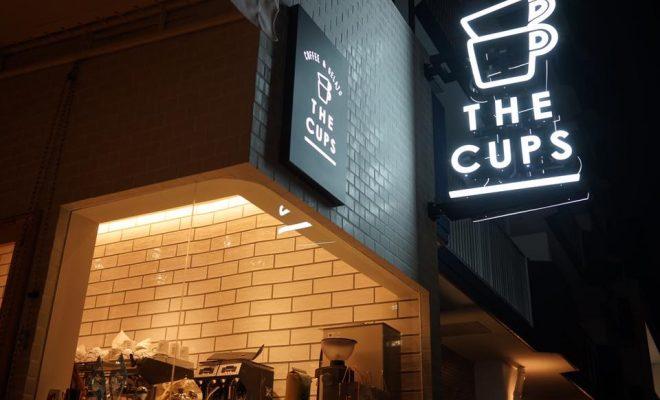 栄ミナミでモーニング・ランチするなら!カフェ「THE CUPS SAKAE」 - 12993497 253498158328526 4594967158711647482 n 660x400
