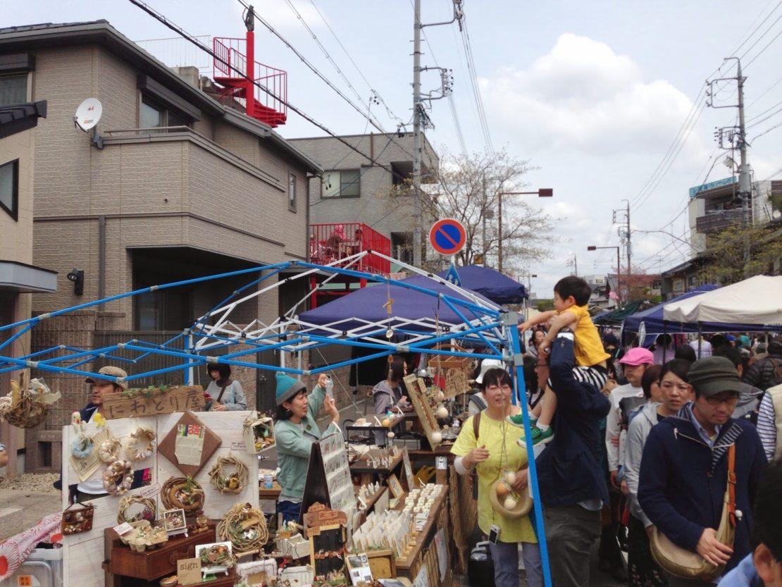 おしゃれ空間・覚王山で春の素敵な思い出を。「覚王山春祭」4月9日・10日開催