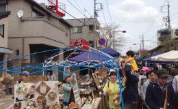 おしゃれ空間・覚王山で春の素敵な思い出を。「覚王山春祭」4月9日・10日開催 - 2 1 260x160