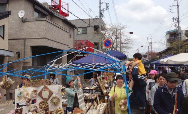 おしゃれ空間・覚王山で春の素敵な思い出を。「覚王山春祭」4月9日・10日開催 - 2 1 660x400