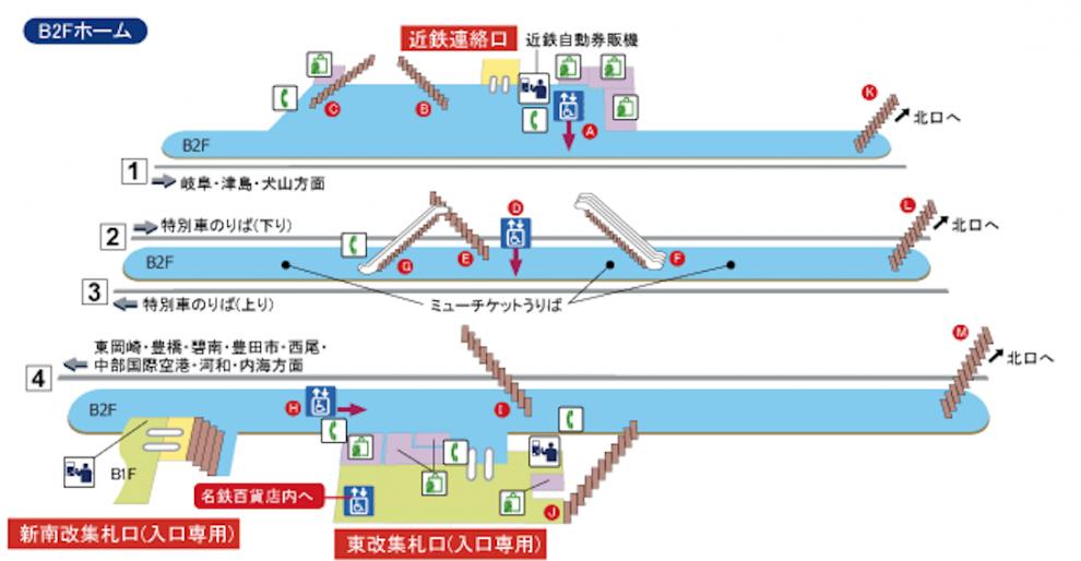 初心者必見!名古屋に来たらまず悩む「名鉄名古屋駅」の乗り方3ステップ - 752be3747c2971180fcfd30667d1d184 990x514