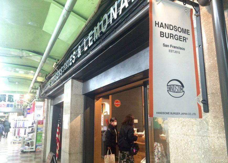 伏見地下街にある大人気のハンバーガー専門店「HANDSOME BURGER」 - IMG 7680 1 869x620