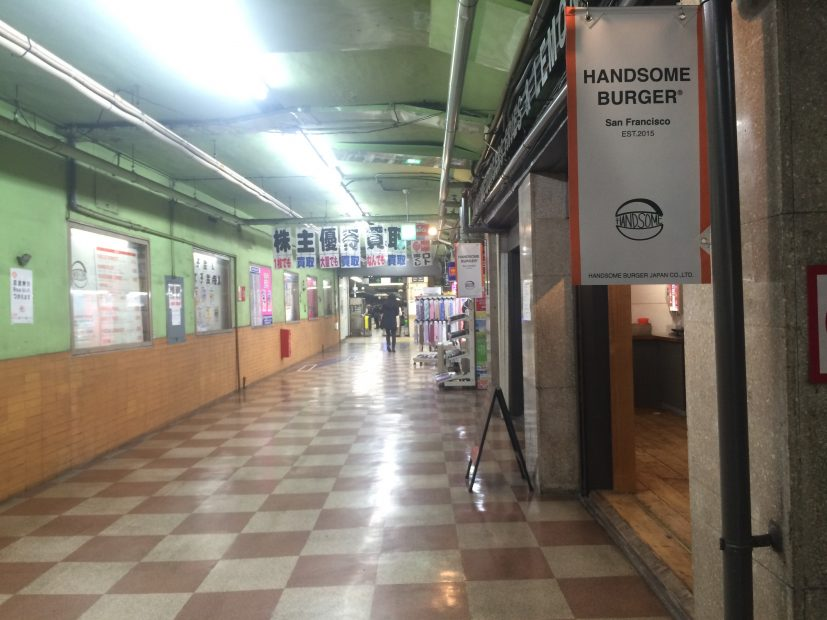 伏見地下街にある大人気のハンバーガー専門店「HANDSOME BURGER」 - IMG 7682 1 827x620