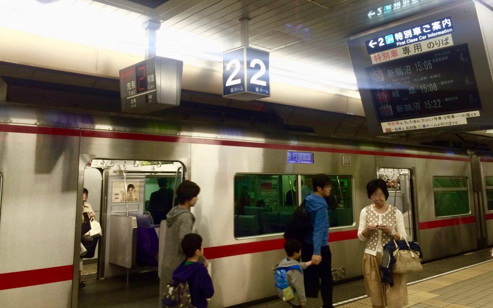 初心者必見!名古屋に来たらまず悩む「名鉄名古屋駅」の乗り方3ステップ - IMG 7757 1 990x620
