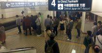 初心者必見!名古屋に来たらまず悩む「名鉄名古屋駅」の乗り方3ステップ - IMG 7765 1 210x110