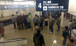 初心者必見!名古屋に来たらまず悩む「名鉄名古屋駅」の乗り方3ステップ - IMG 7765 1 260x160