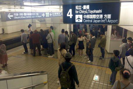 初心者必見!名古屋に来たらまず悩む「名鉄名古屋駅」の乗り方3ステップ