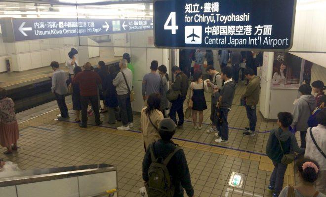 初心者必見!名古屋に来たらまず悩む「名鉄名古屋駅」の乗り方3ステップ - IMG 7765 1 660x400