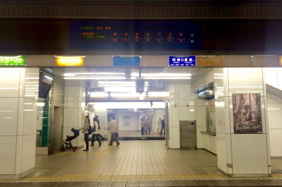 初心者必見!名古屋に来たらまず悩む「名鉄名古屋駅」の乗り方3ステップ - IMG 7766 1 933x620