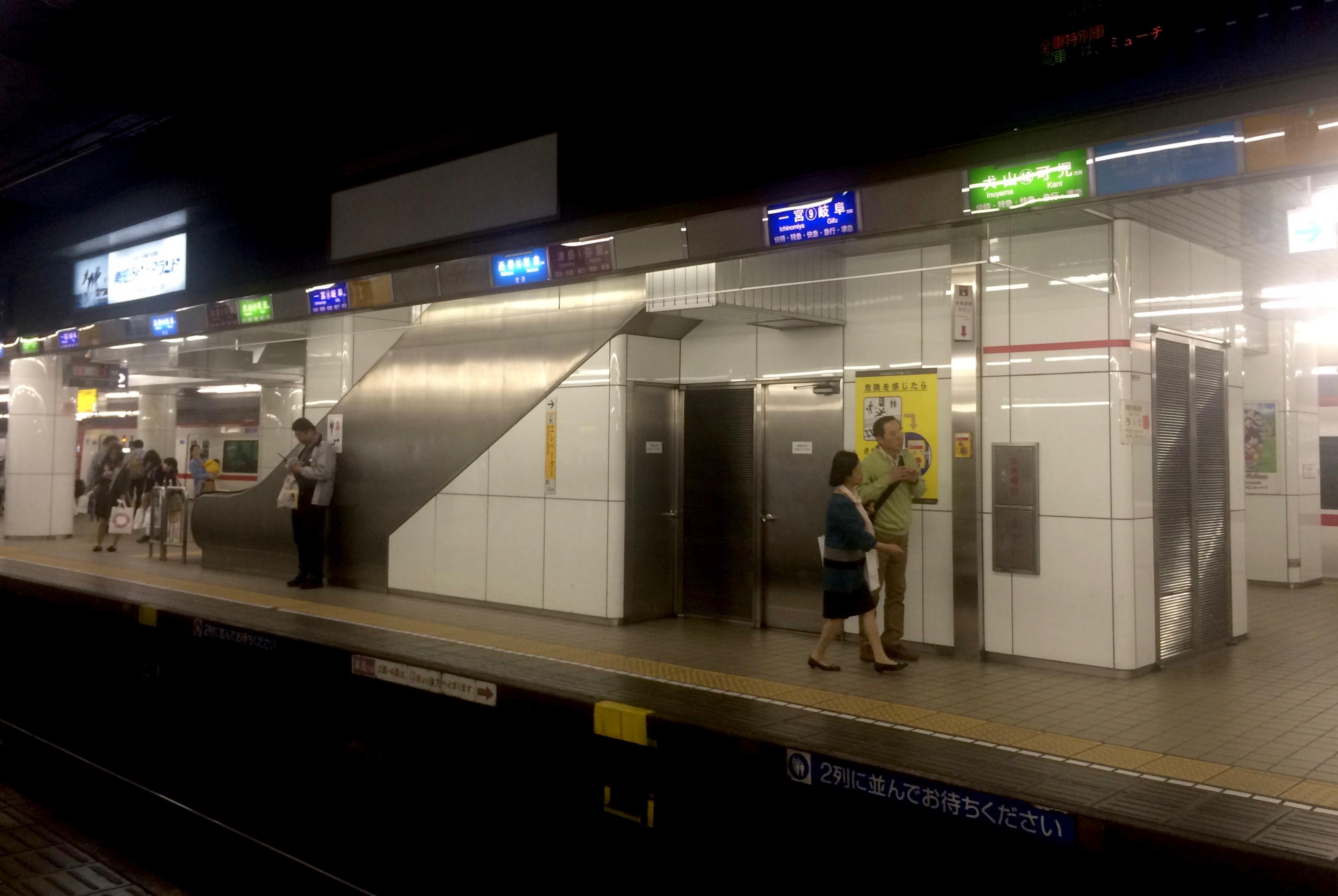 初心者必見!名古屋に来たらまず悩む「名鉄名古屋駅」の乗り ...